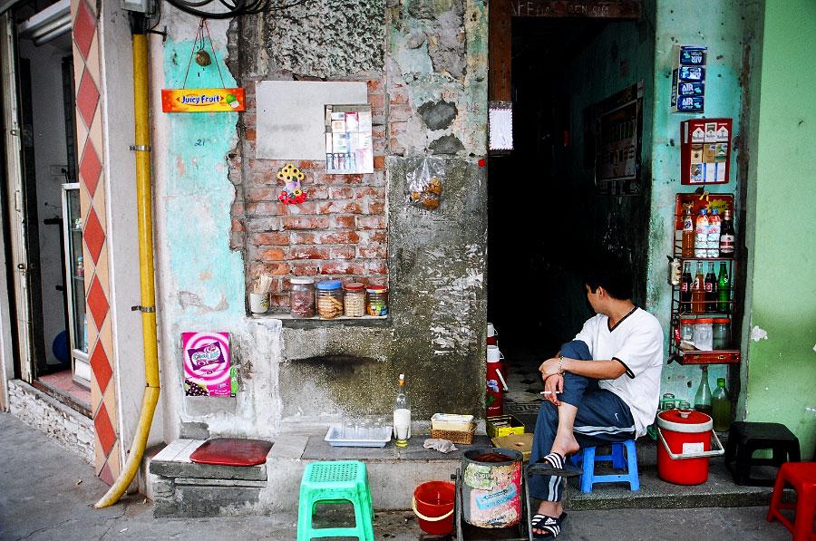 025_vietnam