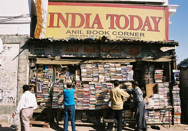 A bookshop in today's modern India