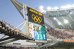 Proud Athenians packed the Olympic stadium to watch their 'heros' perform in the popular track-and-field events.
