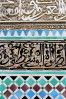 morocco_032