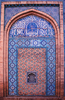 Detail_Hazrat_Makhdoom_Syed_Rajan_Qattal_Bukhar_Uch_Sharif_97RVP