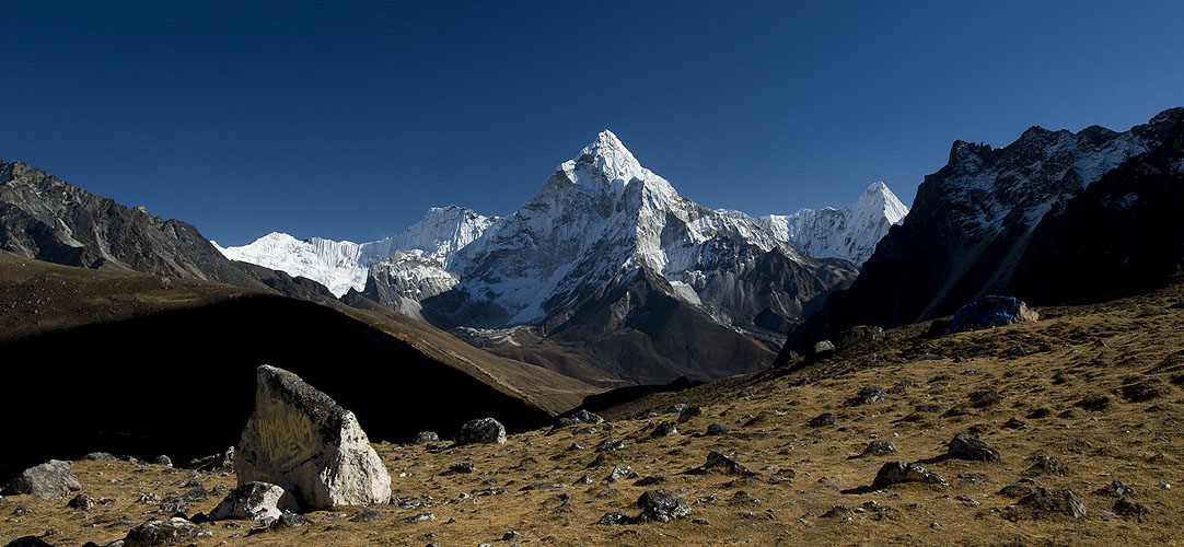 From DzonglaNikon D300, 17-35mm