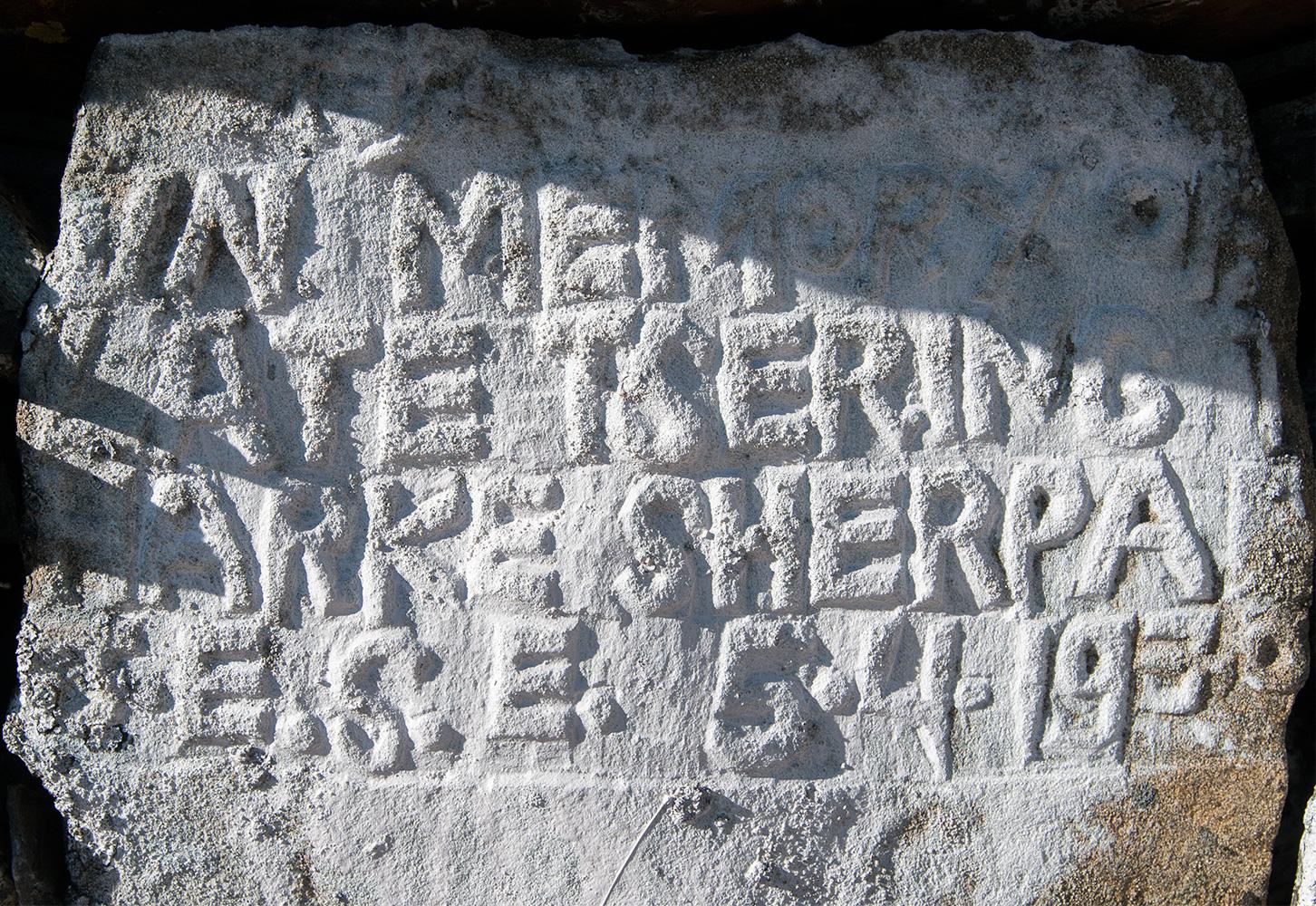 RAZ_8245_sherpa-memorial