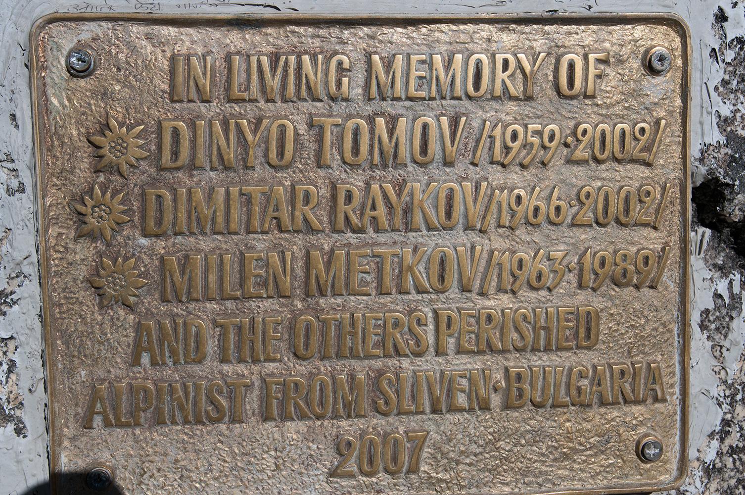 RAZ_8264_bulgarian-memorial