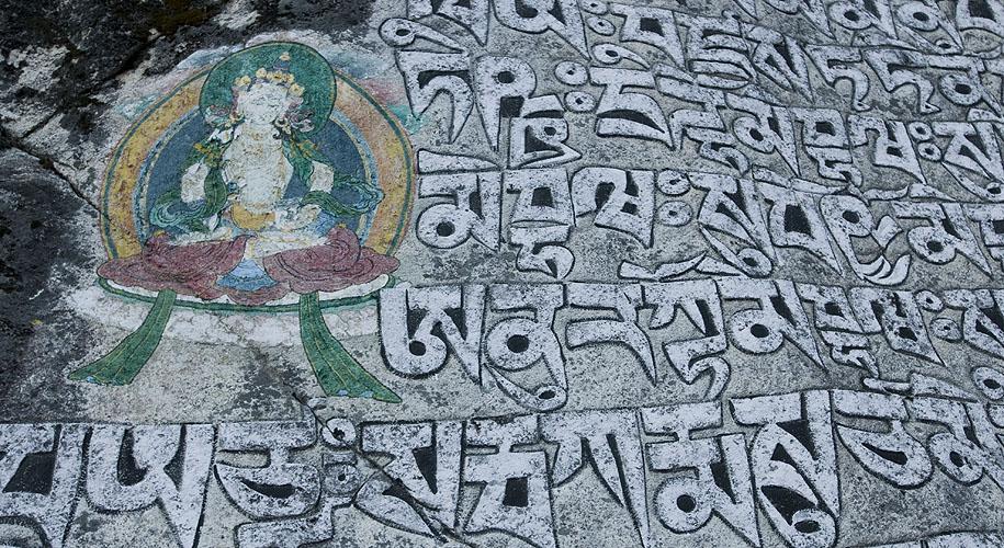 A mani stone on the trail below Thangboche monasteryNikon D300, 17-35mm