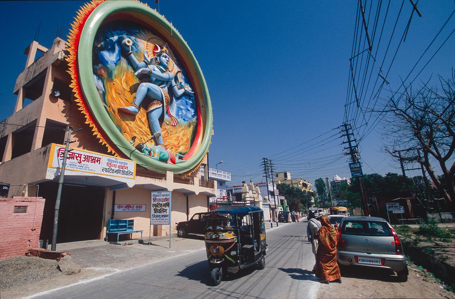 ashram_front_haridwar_2004RVP