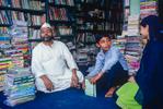 bookseller_delhi_2004RVP