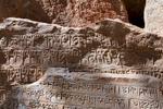 Mani stones at Ringmo Gompa, Dolpo