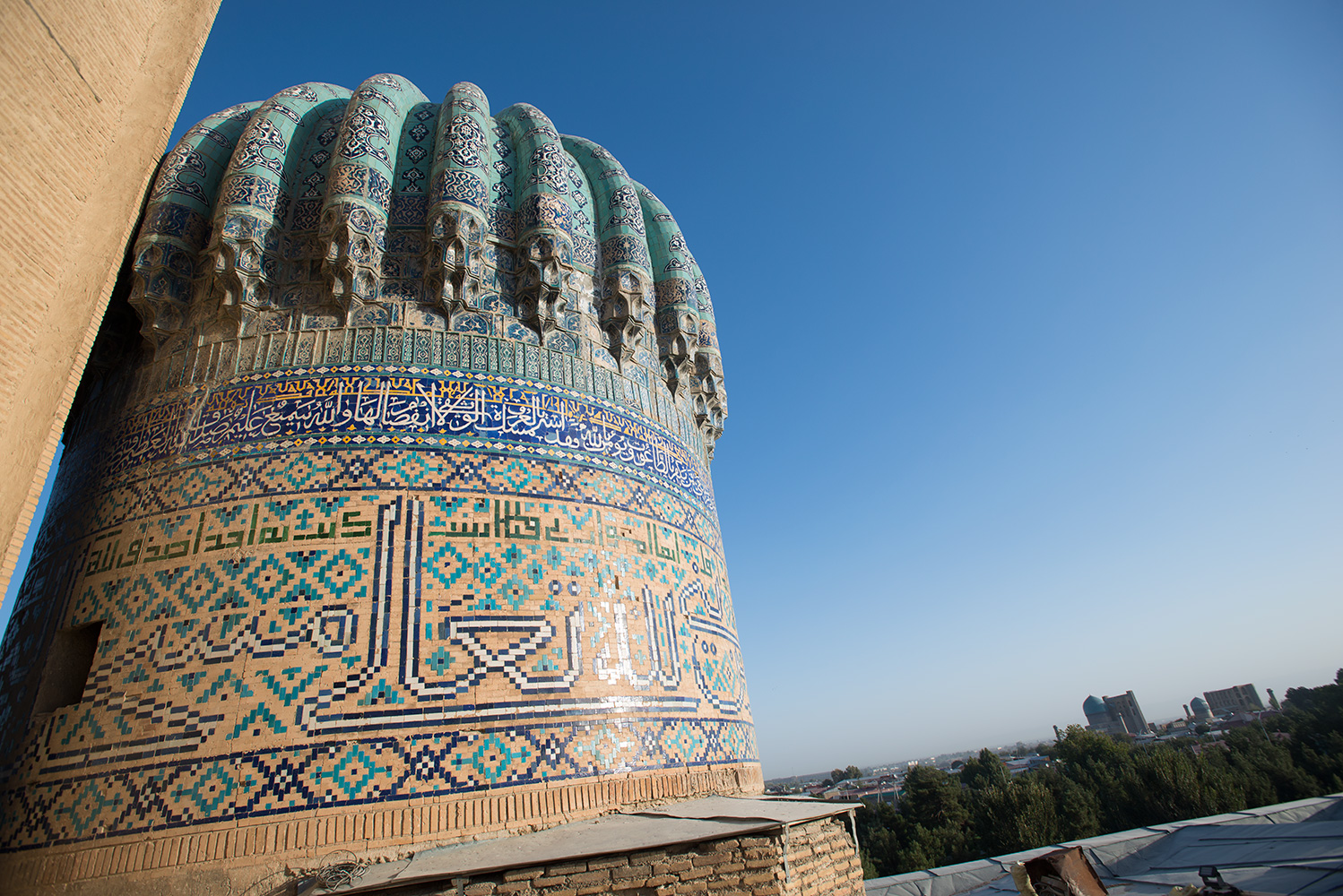 One of the domes, seen from the roof