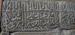 Original calligraphy
