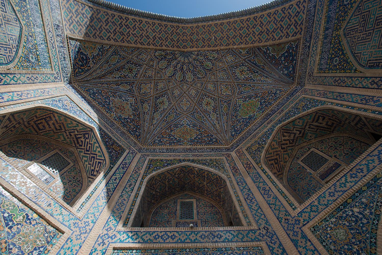 Archway detail, courtyard interior.