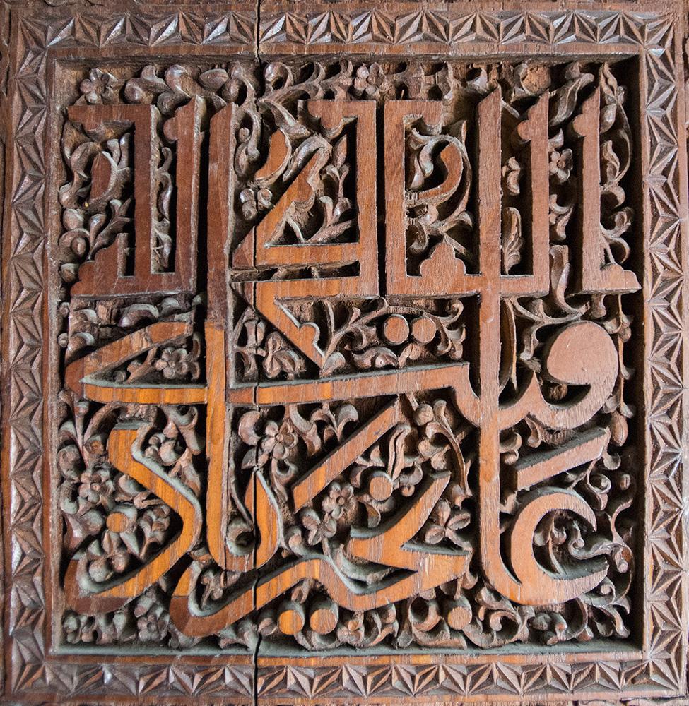 The Mausoleum of Emir Timur.Door detail