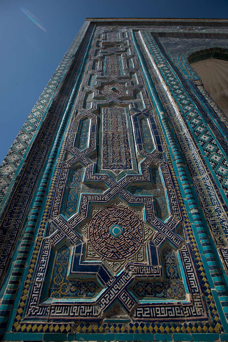 Mausoleum of architect Alim Nasafi, 1385The tilework is original