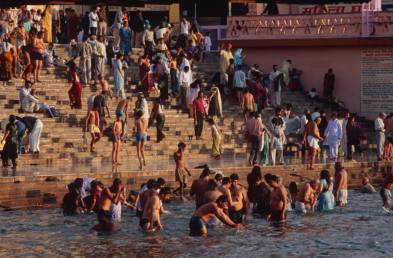 haridwar_riverfront9_2004RVP