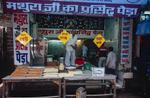 haridwar_sweetshop2_2004RVP