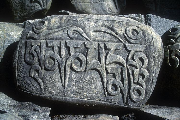 Tibetan mani stone at Chame on the Marsyangdi valley.Nikon FM2, 50mm, Fuji Velvia