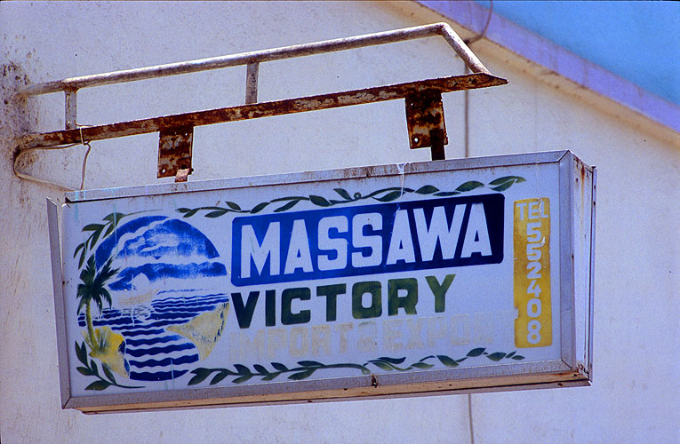 Import / Export company sign  near the old harbour. Massawa is the biggest deep-water port in the Read Sea, and was once the headquarters of the Ethiopian navyNikon F5, 180mm, Fuji Velvia 100