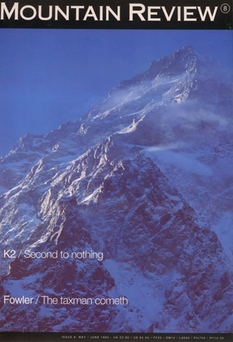 The Summit of K2 from base-camp on the Godwin-Austen glacier in the Karakoram range, PakistanCanon A1, 135mm, Fuji Velvia