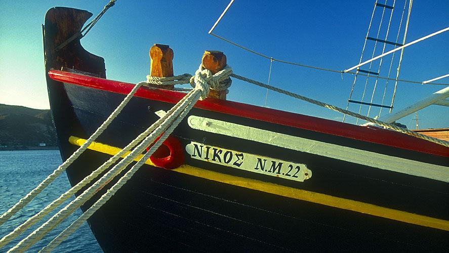 A fishing boat in the old Turkish harbourNikon F5, 17-35mm, Fuji Velvia 100