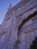 pir_ghulam_farid_masjid_detail_derawar_97RDP2