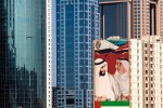 Dubai_modern_archietecture_ruler_12