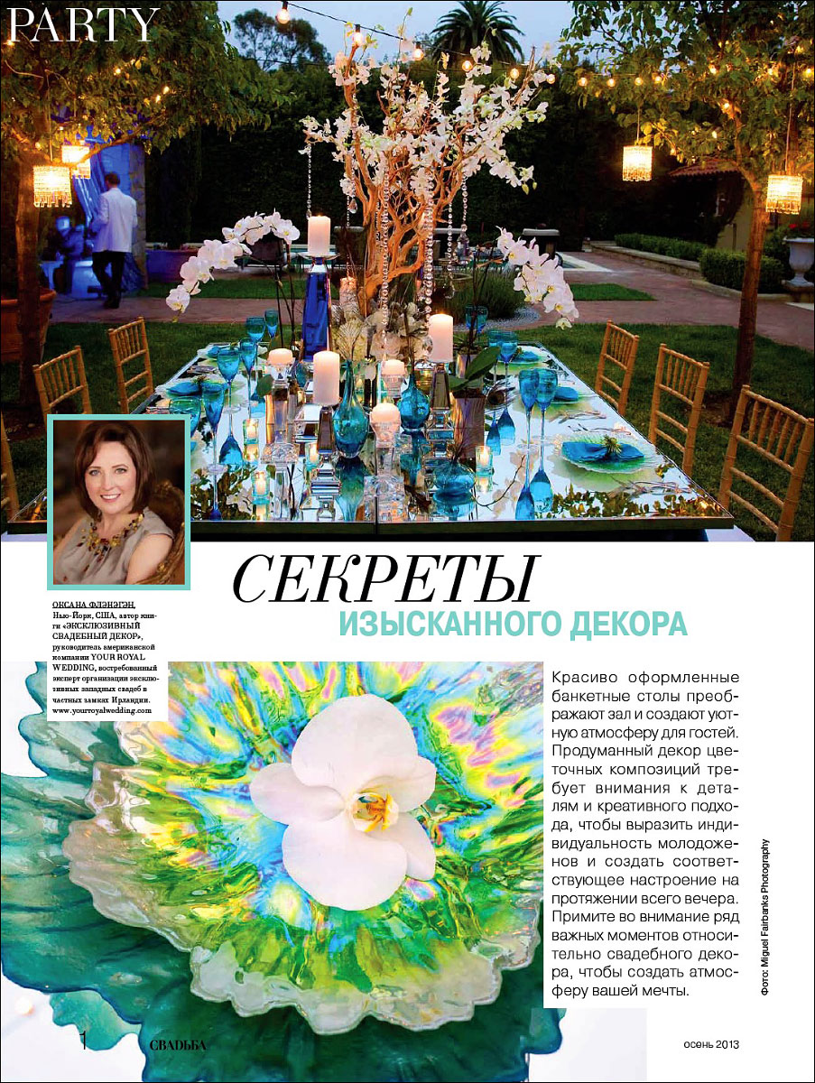 Press_12_Russian-Bridal-Mag_Oksana-Flanagan_Pg1