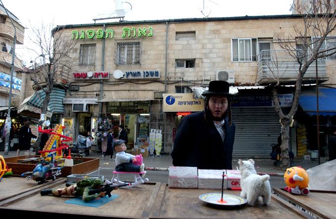 Jerusalemlife5