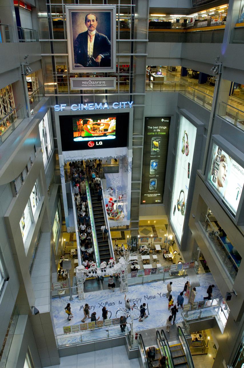MBK Mall in Bangkok, Thailand