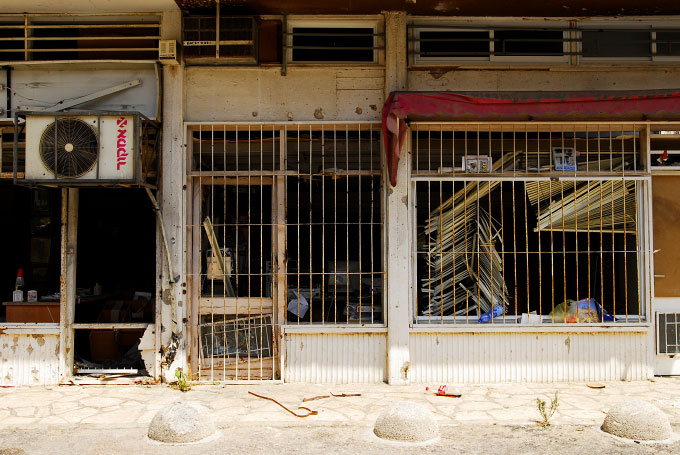 Office building destroyed by Katyusha rocketin Nahariya, Israel