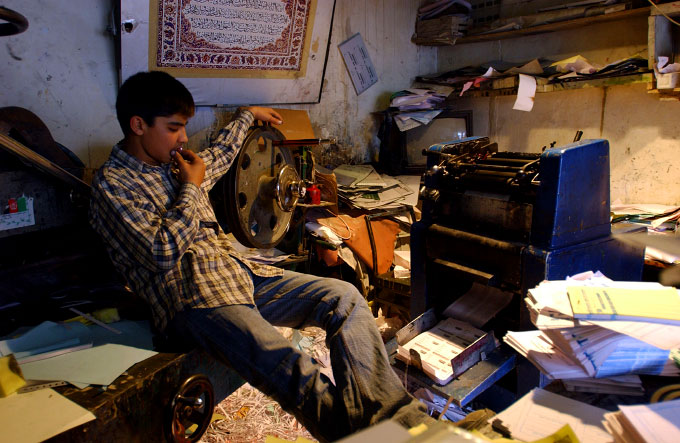 Afghan printing press