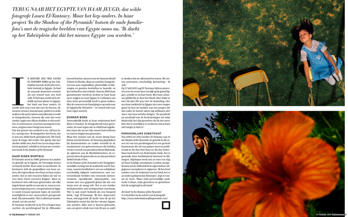 PDF-from-magazine-2