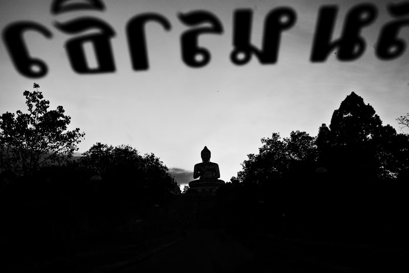 A Buddha statue of Khao Kong Temple sits in Narathiwat in South Thailand; despite the fact the majority in the south is Muslims. Many southern Muslims feel themselves in limbo and a certain number of the people look for the independence or joining together with Malaysia, due to the strong Buddhism identity of Thailand. Unfortunately the bloody separate insurgency continues. April 09 2008, Narathiwat, Thailand.