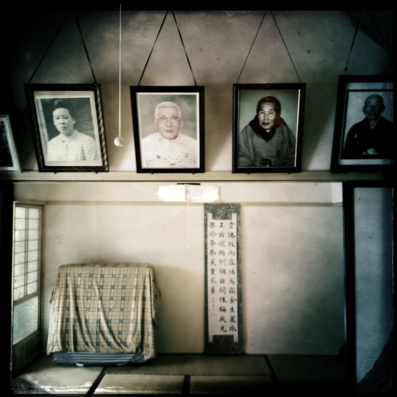 The ancestor portraits of the Sanpei family in Fukushima remain at their former house in the highly radiocative, completely evacuation zone.