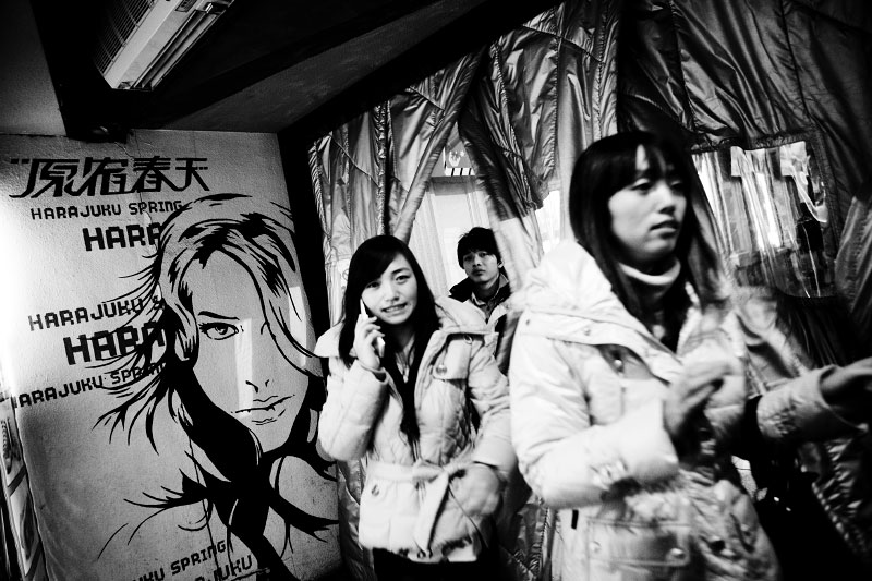 Young chinese go to a Japanese-influenced underground fashion mall that has the same name {quote}Harajuku{quote} -- world wide renowned fashion place in Tokyo. Harbin in China's North East.