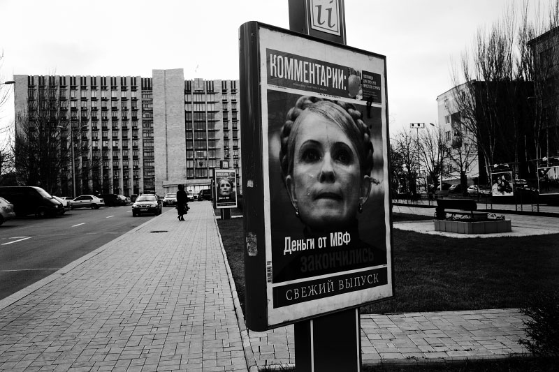 Posters of Kommentarii newspaper's front page, covering Ukrainian Prime Minister Yulia Tymoshenko, are displayed near the municipal building of Donetsk region. Yulia Tymoshenk was a key leader of the Orange Revolution, but after the Georgian/ Russian war in summer 2008, and due to the political power struggle against President Viktor Yushchenko, her political stance has seemingly changed toward pro-Russia. Nov 27 2008.