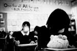tsunami_studts_bw_021
