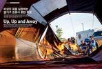2017_10---World-Academies---Airborne-Heat-Ballooning-1-1