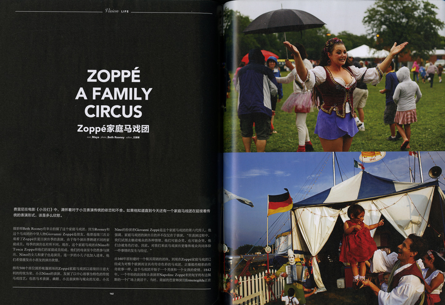 VisionMag-Zoppe-002