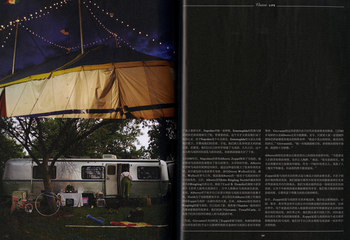 VisionMag-Zoppe-004