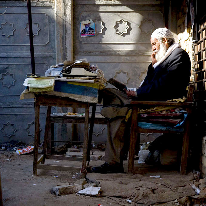 Haji M.Miskeen Sheikh, 79, Typist