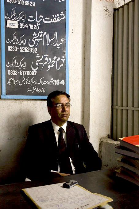 Abdus Salam Qureshi, Advocate High Court, Islamabad