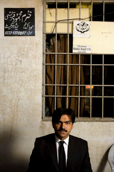 Khurram M. Qureshi, Advocate High Courts and Shariat Court. Islamabad