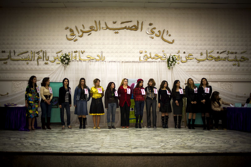 Baghdad Beauty Pageant
