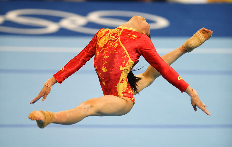 Jiang Yuyan of China during her floor routine during the womens all around finals at the Beijing Summer Olympic Games.
