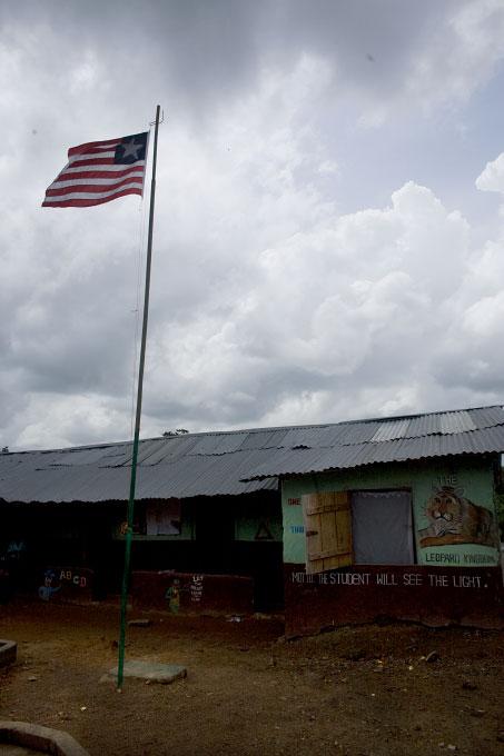 Eric Z. Zinnah Community School, Bomi, Liberia