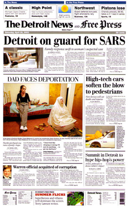 The Detroit News and Detroit Free Press