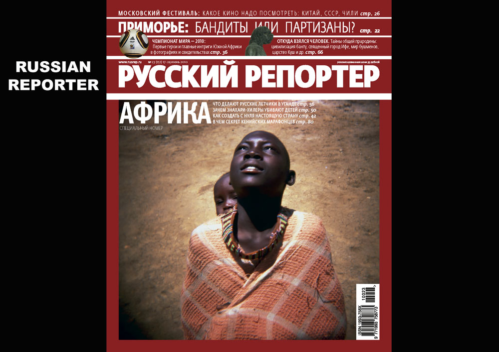 Afrika - Issue 23, June 17-24, 2010.