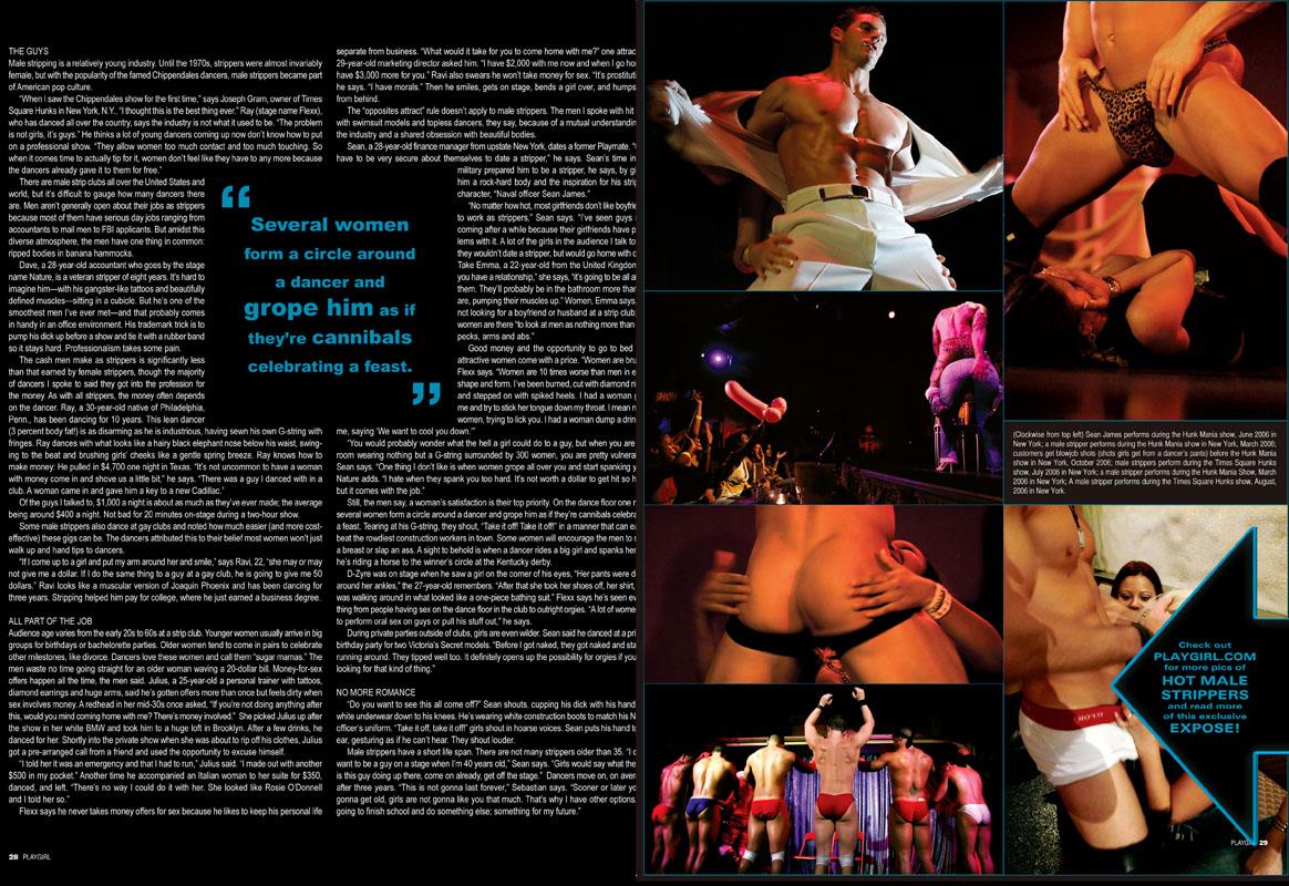 playgirl01 2 Kate Winslet 20110131 Events Premiere Revolutionary Road 15Dec08 19691