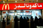 Saudi women at the women's section of McDonalds at the Kingdom Mall in Riyadh, Saudi Arabia. 2003