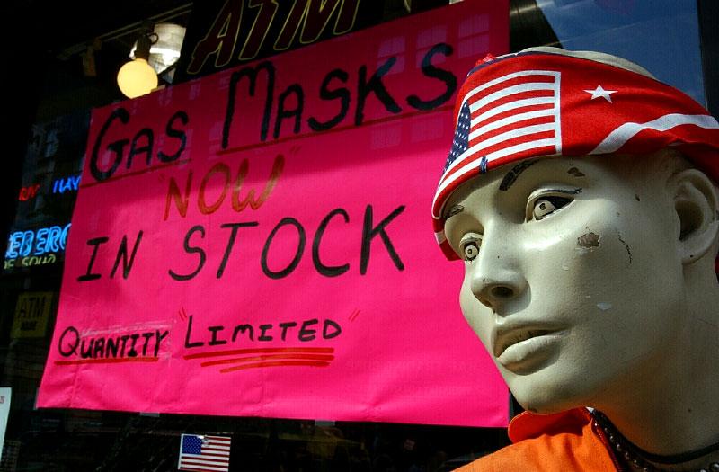Display window of military surplus store in lower Manhattan.